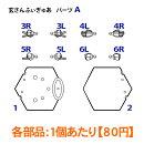 玄武岩の玄さん組み立て式ふぃぎゅあ(プラモデル)