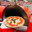 ピザ窯DianoPizzaポータブルオーブンピッツァ