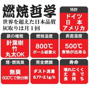 無煙かまどストーブMD30Kモキ製作所MOKI送料無料