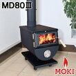 無煙薪ストーブMD80IIIモキ製作所MOKI