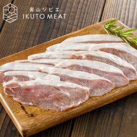 猪肉 モモ(上)400g ジビエ料理【送料無料】【IKUTO MEAT】【#元気いただきますプロジェクト】