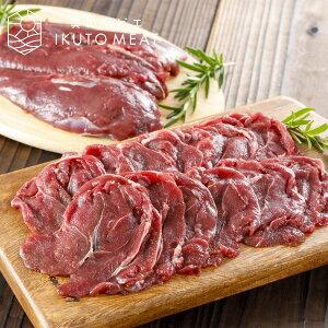 鹿肉 肩肉 400g 約3mmスライス)ジビエ料理【送料無料】【IKUTO MEAT】【#元気いただきますプロジェクト】