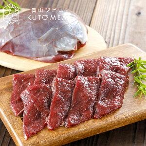 鹿肉 モモ 400g(約3mmスライス)ジビエ料理【送料無料】【IKUTO MEAT】【#元気いただきますプロジェクト】