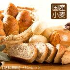 パンギフト誕生日プレゼント【送料無料】