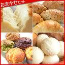 【母の日・入学祝い】パン おまかせセット ギフト 誕生日プレゼント【送料無料】