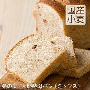 食パン 天然酵母 ミックス