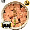 スモーク缶詰燻製八鹿豚&朝倉山椒