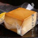 燻製 燻しチーズ スモークチーズ プロセスチーズ 煙神