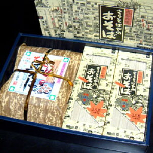 【ホワイトデー】出石そば 蕎麦 ギフト 半生麺&乾麺 つゆ付き(12人前)【送料無料】