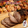 味季籠のお惣菜おつまみセット