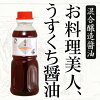うすくち醤油300ml