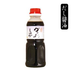 かつお醤油 だし醤油 300ml【しょうゆの花房】