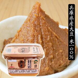 味噌 米みそ 500g【しょうゆの花房】