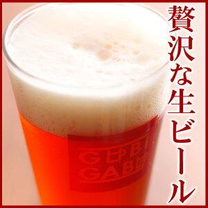 城崎ビール4本&燻製5点