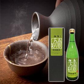 【母の日】日本酒 特別純米 但馬 五百万石 720ml ギフト プレゼント【此の友酒造】