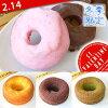 【送料無料】焼きドーナツ(5個)★但熊・弐番館