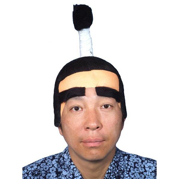 DX 若殿 カツラ(まゆげ付) 仮装 変装パーティー かぶりもの かつら オガワスタジオ 和風かつら