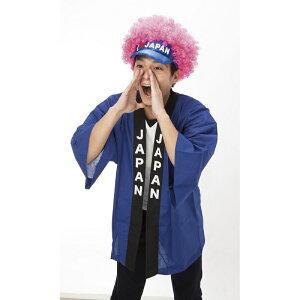 パーティーグッズ仮装衣装/応援サンバイザーアフロピンク[サッカー応援鳴り物ペイントかぶりもの日本応援グッズ]【RCP】【はこぽす対応商品】
