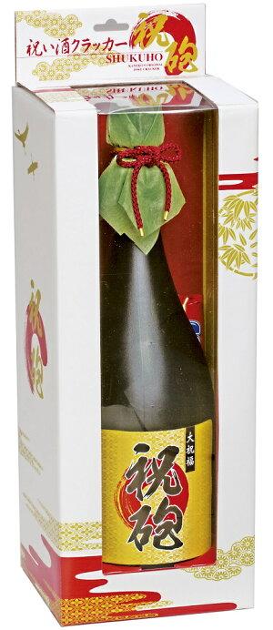 パーティーグッズ/祝い酒クラッカー祝砲弾2発付きめでたい一升瓶型クラッカー大量の紅白テープで迫力満点!!【RCP】【05P19Jun15】