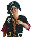 パイレーツキット 海賊 眼帯 海賊の剣 帽子 衣装 ハロウィン 仮装 変装