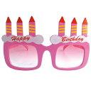 【メール便対応2個まで】バースデーケーキ サングラス ピンク サングラス ジョーク