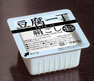 豆腐一丁 絹ごし 小 のり付きふせん紙 メモ帳 ふせん 付箋 おもしろ雑貨 おもしろグッズ 付箋 おもしろ 文房具 メモ用紙