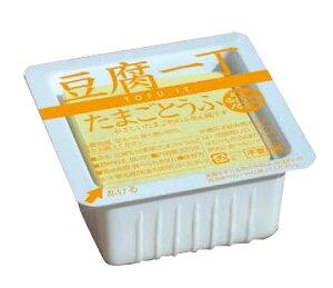 豆腐一丁 たまごとうふ のり付きふせん紙 メモ帳 ふせん 付箋 おもしろ雑貨 おもしろグッズ 付箋 おもしろ 文房具 メモ用紙