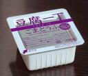 豆腐一丁 ごまとうふ のり付きふせん紙 メモ帳 ふせん 付箋 おもしろ雑貨 おもしろグッズ 付箋 おもしろ 文房具 メモ用紙