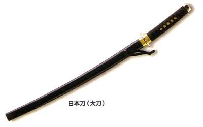 日本刀(大刀) 日本刀 大刀 日本刀 大刀 侍 刀 レプリカ 刀 模造刀