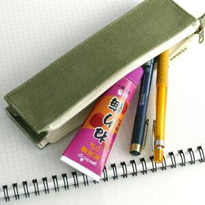 ねり梅いろマーカーおもしろ雑貨おもしろグッズおもしろ文房具文具女子文具女子文具蛍光ペン