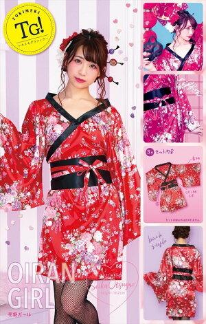 トキメキグラフィティ花魁ガールレディース衣装コスチューム仮装コスプレ