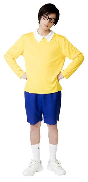 泣き虫少年コスチュームドラえもんコスプレ衣装のび太変装男女兼用パーティー仮装なりきりキャラユニセックス