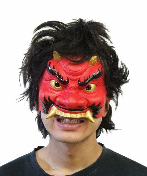 半面マスク 鬼 パーティーグッズ 節分 鬼 衣装 お面 かぶりもの オガワスタジオ 和風マスク 節分 豆まき 鬼 衣装