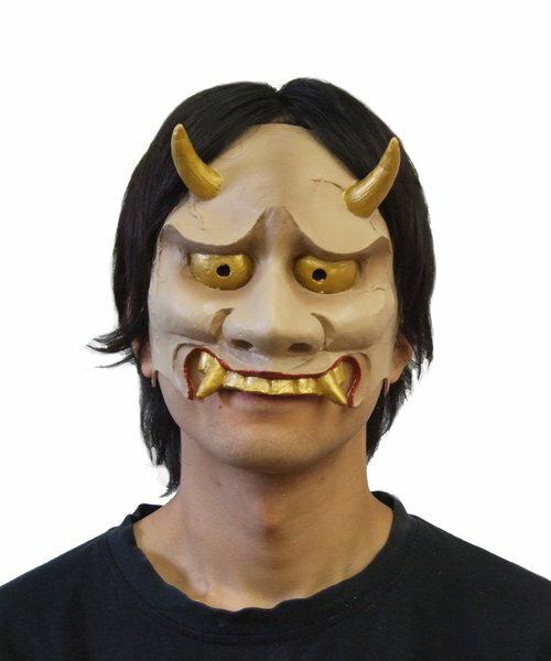 半面マスク 般若 (はんにゃ) お化け屋敷 肝試し ホラーマスク 節分 鬼 かぶりもの マスク オガワスタジオ 和風マスク 節分 豆まき 鬼 衣装