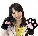 黒ねこの手 ネコの手袋 ねこ コスチューム コスプレ アニマル 変身 イベント