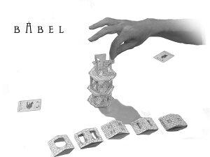 バベル(新版)カードゲームボードゲームパーティ盛り上げお祝いお誕生日プレゼントギフト贈り物