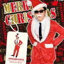 スタイリッシュサンタ クリスマス コスプレ コスチューム サンタ サンタクロース 衣装