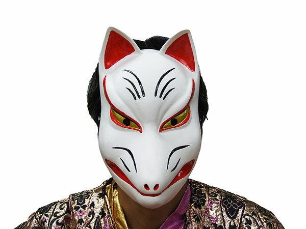 祭り面 きつね 狐面 キツネ かぶりもの 歌舞伎 オガワスタジオ 和風マスク
