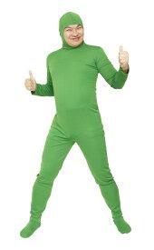 【メール便対応1個まで】のびのび全身タイツくん 緑 M 全身タイツ コスプレ 顔出し コスチューム ハロウィン 仮装 透明人間