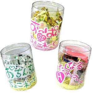 【パロディ食品】パロディチョコレート