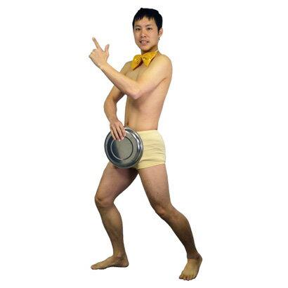 トレー芸3点セット 100%の裸芸人セット お笑い芸人 ものまね衣装 コスプレ