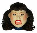 半面タイプ ビッグダンサー ラバーマスク なりきりマスク 宴会 仮装 芸人 タレント かぶりもの パーティーグッズ 仮装衣装 渡辺直美