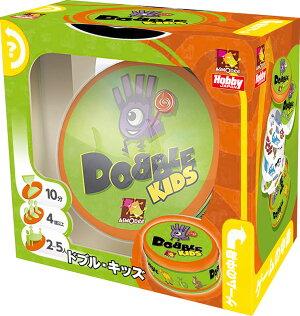 ドブル・キッズカードゲームボードゲームパーティ盛り上げお祝いお誕生日プレゼントギフト贈り物知育玩具出産祝いキッズ子供