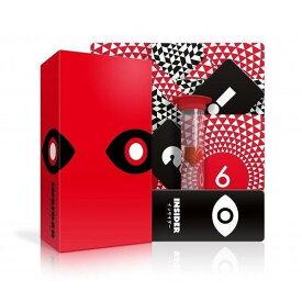 インサイダー・ゲーム カードゲーム ボードゲーム パーティ 盛り上げ お祝い お誕生日プレゼント ギフト 贈り物 知育玩具 キッズ 子供