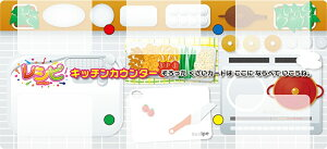 レシピカードゲームボードゲームパーティ盛り上げお祝いお誕生日プレゼントギフト贈り物知育玩具キッズ子供