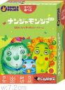ナンジャモンジャ ミドリ 日本版 カードゲーム ボードゲーム パーティ 盛り上げ お祝い お誕生日プレゼント ギフト 贈り物 知育玩具 出産祝い キッズ 子供