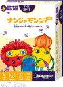 ナンジャモンジャ シロ 日本版 カードゲーム ボードゲーム パーティ 盛り上げ お祝い お誕生日プレゼント ギフト 贈り物 知育玩具 出産祝い キッズ 子供