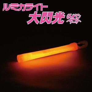 ルミカライト大閃光アーク6インチレギュラー12本セットサイリウムルミカルミカライトサイリウムペンライト