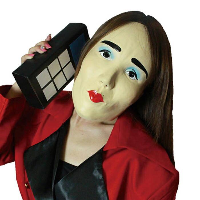 【メール便対応1個まで】バブリーねえさん 半面マスク ラバーマスク なりきりマスク 宴会 仮装 芸人 タレント かぶりもの パーティーグッズ 仮装衣装