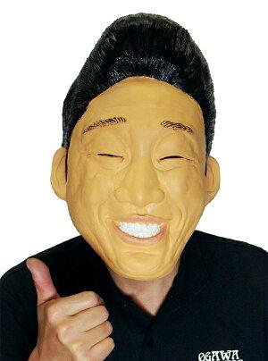 ニコニコ兄ちゃんなりきりマスク宴会仮装芸人タレントかぶりものパーティーグッズ仮装衣装